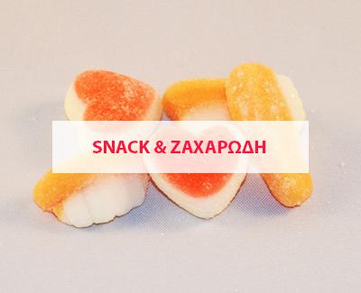 snack-zaxarodi