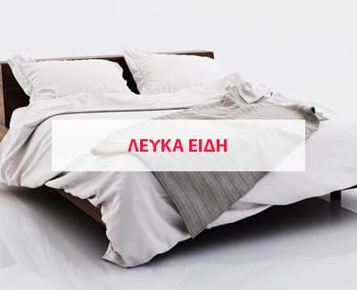 lefka-eidh