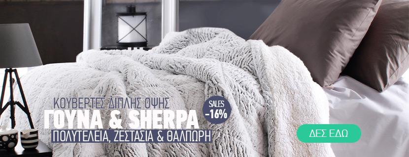 fu-sherpa-blankets