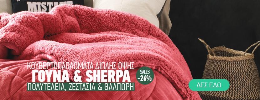 fur-sherpa-blankets