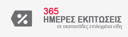 ekptoseis-olo-ton-xrono